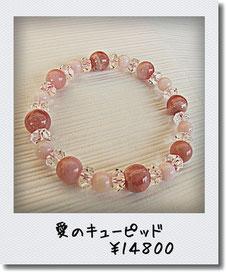 インカローズ×ピンクオパールブレス