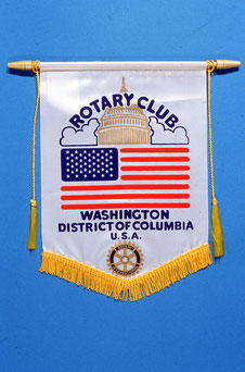 ワシントン DC ロータリークラブ