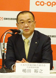 嶋田裕之代表理事専務