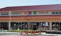 【君津市/貞元】  JAきみつ味楽囲さだもと店