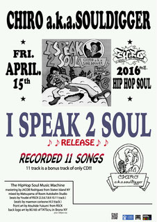 I speak 2 soul - CHIROa.k.a.SOULDIGGER