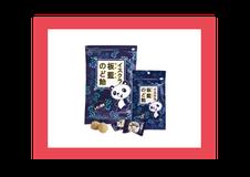 イスクラ 板藍のど飴 パンダ みつか漢方養生堂