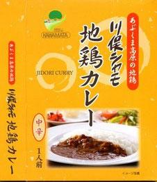 福島・川俣シャモ地鶏カレー