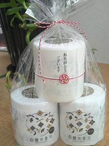 PaniPaniパニパニの新年用トイレットペーパー 高知産です。