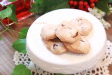 満ちるレッドオーガニッククランベリーシナモン米粉クッキー