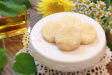 幸せイエロー徳島県産ゆず米粉クッキーグルテンフリー