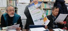 壁新聞を掲げ、中野区の区長選、区議選の意義を報告をする