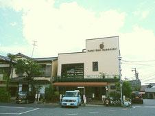 JR山崎駅前のcafe&キッチン雑貨屋さん