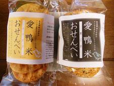 愛鴨米おせんべい 有機栽培の米作り