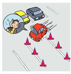 バック事故の防止