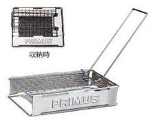 PRIMS フォールディング トースター II型