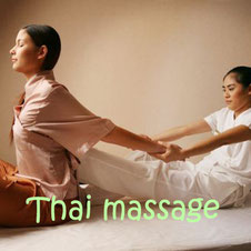 A traditional Thai massage is a must for everybody who visit Thailand, Your body will be strechted, pressed and rubbed until it is totally relaxed!