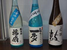 純米酒 福扇 越乃一本〆 鼓