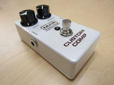 CSP-202 Custom Comp