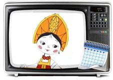 """На картинке показана Наталия Премудрая, читающая как из Телевизора """"Новости"""""""