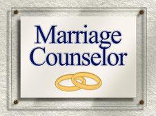 幸せな結婚には適切なカウンセリングを!