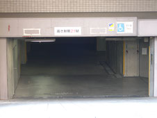adachi tax agency parking