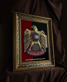 شعار دولة الإمارات العربية المتحدة