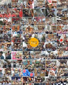 第40回よこすかみこしパレード, 隊列参加全60団体の写真を完全網羅!