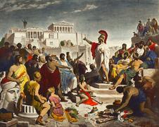 Il discorso di Pericle agli ateniesi