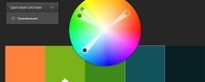 Цветовая палитра krolix.net