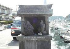 呼子漁港(唐津市呼子町呼子)