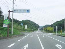 国道204号線からの入口(伊万里方面から)