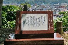 大聖寺の人物 深田久弥