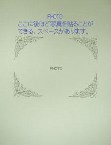 『しあわせのタネ』見開きページ