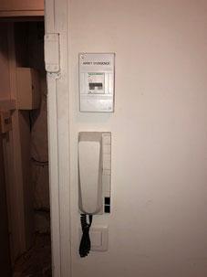 Interrupteur modulaire pour la coupure generale de l'electricite dans un appartement rue d'endoume a marseille 13007