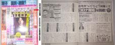 夫婦円満コンサルタントⓇ 中村はるみ200415_女性自身