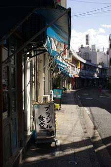 横浜野毛、都橋商店街のけしき