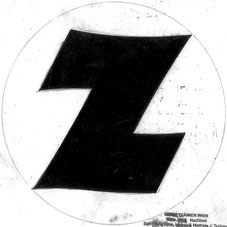 Z Logo der Zentralsparkasse - ein einprägsames Markenzeichen. Entwurf Heinz Traimer um 1956.