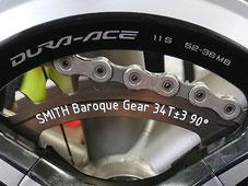 Baroque Gear