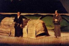 武蔵と岩太