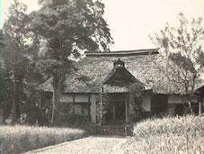 旧本堂(~昭和40年頃まで)