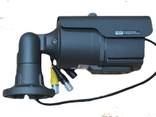 Камера Skytech KT-4958