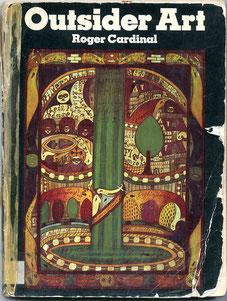 ロジャー・カーディナル「アウトサイダー・アート」(1972年)