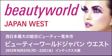 Beauty World JAPAN WEST