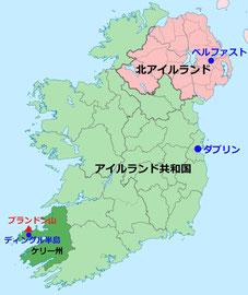 アイルランド ディングル
