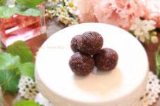 気づきコーラルオーガニックジンジャーピンクペッパーカカオボール卵乳砂糖不使用