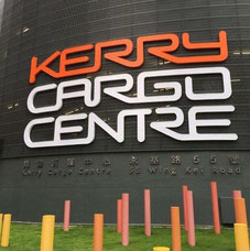 Kerry was able to further expand its business in the first half year  - source: Kerry Logistics