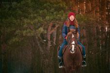 Уроки верховой езды; абонемент на уроки верховой езды; конные прогулки; конные прогулки зимой