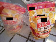発酵マット作成に使用する添加剤(小麦粉)。