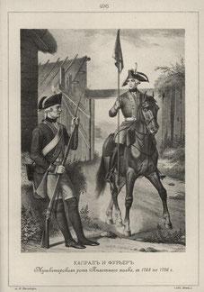 Капрал и фурьер пехотного полка,с 763 по 1786 г.