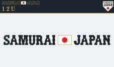 Samurai Japan 12U