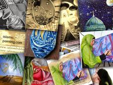 ~ Bild: Islamische Kunst und Kalligrafie ~