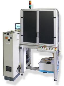 Machine spéciale pour le médical