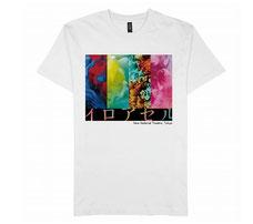 ファッション懸賞-新国立劇場Tシャツ-プレゼント