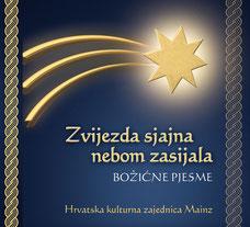 Hrvatske božićne pjesme  I  Kroatische Weihnachtslieder